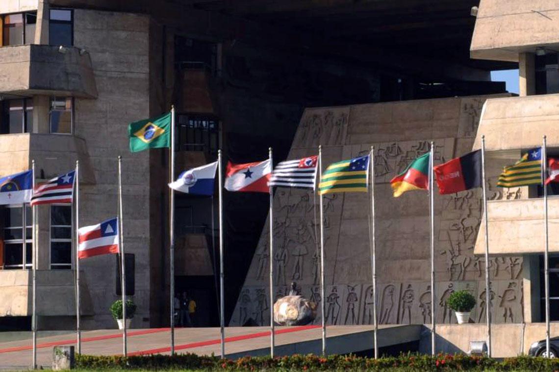 Foto: Divulgação/AL-BA