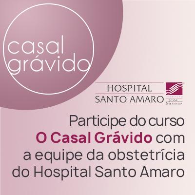 FUNDAÇÃO JOSÉ SILVEIRA 1-05 a 02-06 MOBILE